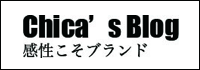 Web戦略&ブランドコンサルティング株式会社Eプレゼンス代表取締役の川北睦子のブログ