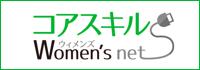 三重県限定!【ただいま登録受付中】会社を「明るく」する女性人材データベースby株式会社Eプレゼンス
